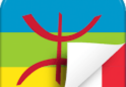 Tamazight / FR