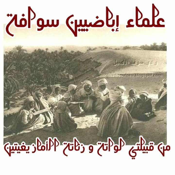 47baad0282c46 قيم - موقع آت مژاب ... للحضارة عنوان
